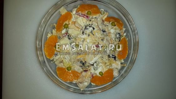"Салат из курицы ""Фаворит"" - http://emsalat.ru/salad_chiken/salat-iz-kuritsyi-favorit.html"