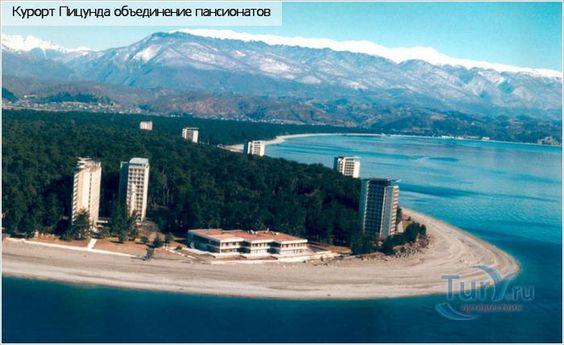 Pitsunda, Abkhazia