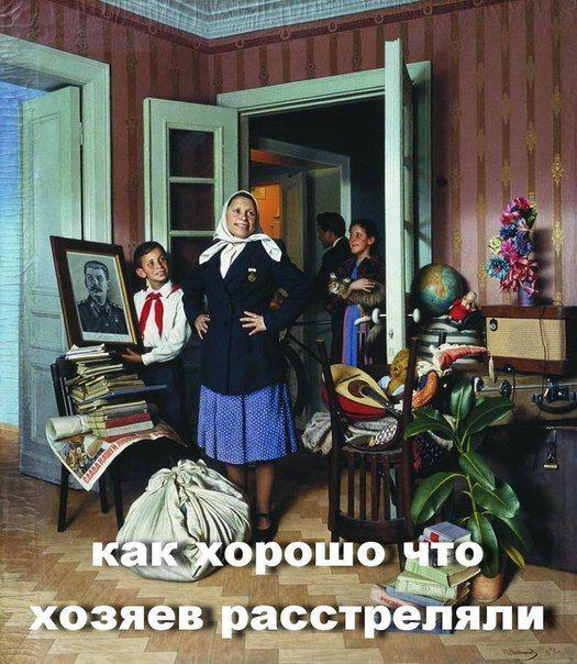 """""""Если это враг народа, то у него конфискуется все движимое и недвижимое имущество"""", - глава оккупационной администрации Донецка - Цензор.НЕТ 2701"""