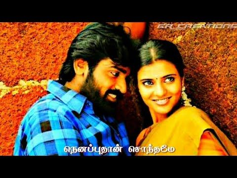 Tamil Whatsapp Status Lyrics Rummy Love Feel Song Gr