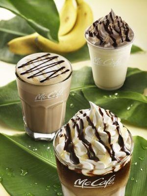 「チョコバナナラテ」がマックカフェに再登場