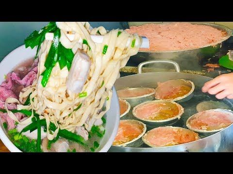 Amazing Chinese Beef Noodle Soup For Usd2 50 Street Food Near Me Youtube Beef Noodle Soup Chinese Beef Noodle Soup Street Food