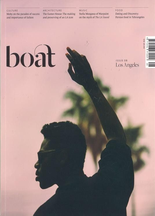 Details about Boat Magazine magazine's #8 issue on Magpile, the online reference to the world of magazines.