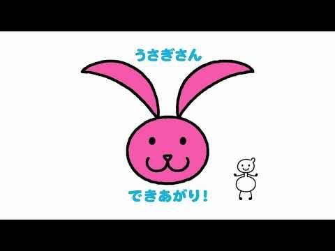 ジッタちゃんえかきうた「うさぎさん」 - YouTube
