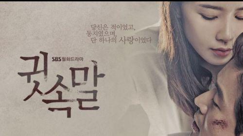 Phim Lời Thì Thầm | Hàn Quốc