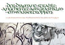 Kurse / Workshops - Global Calligraphy Vienna