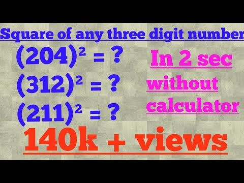 Square Of Any Three Digit Number In Mind Vedic Maths Maths Trick By Imran Sir Youtube Math Tricks Three Digit Numbers Math