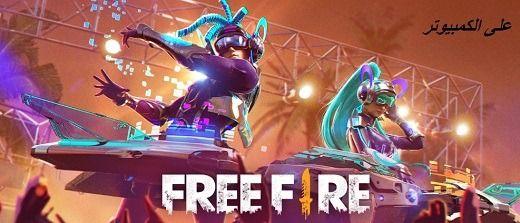 تحميل لعبة Garena Free Fire للكمبيوتر Hearthstone Games