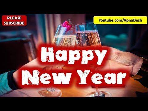 Happy New Year 2020 Video Download Happy New Year 2020 Whatsapp Status Happy New Year Photos Image Youtube Happy New Year Photo New Year Photos Happy New