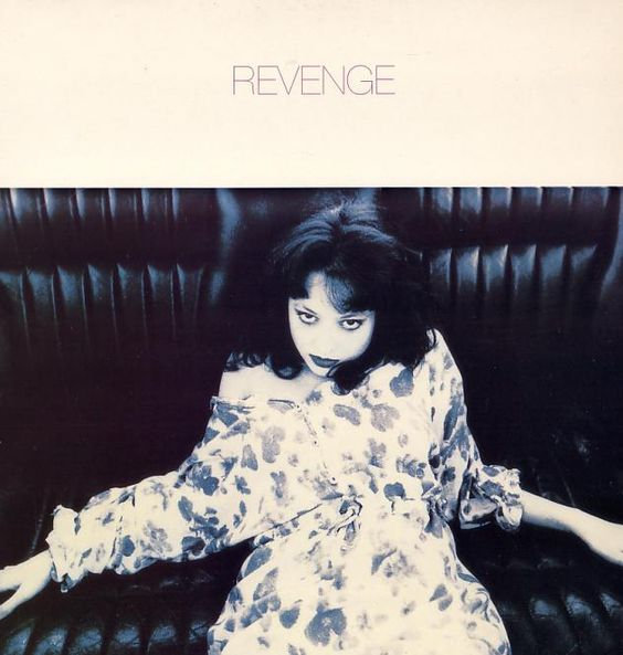 Revenge - FAC 247 7 Reasons; front cover detail 1989