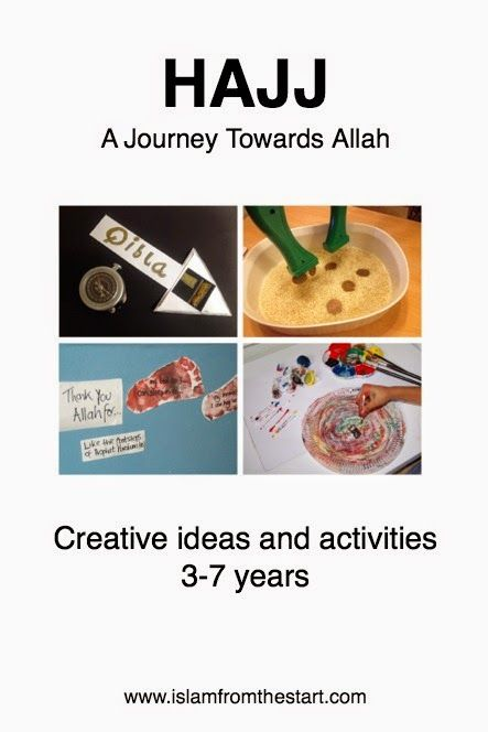 Islam From The Start: Hajj Activities eBook