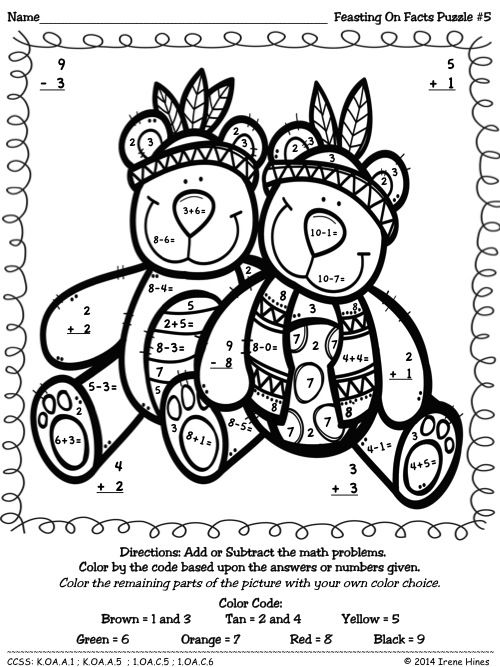 november themed coloring pages - photo#14