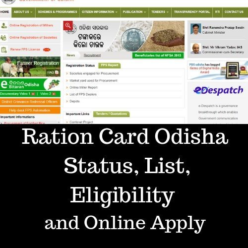 Ration Card Odisha Ration Card How To Apply Apply Online