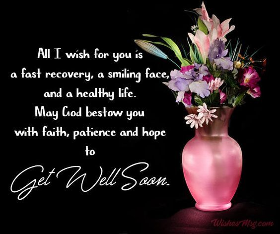 Get Well Soon Images With Quotes