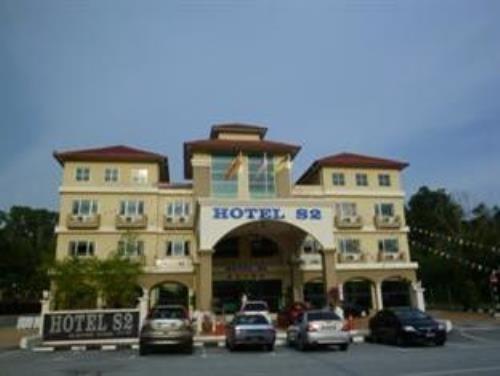 Hotel S2 Seremban Memang Murah Dari Rm95 D291 Seremban Hotel Malaysia