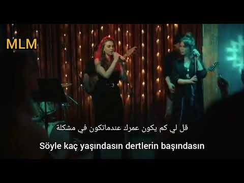أغنية ثريا من عروس اسطنبول الحلقة 76 مترجمة للعربية Boyle Kahpedir Dunya Zozler Youtube Next Video Mlm