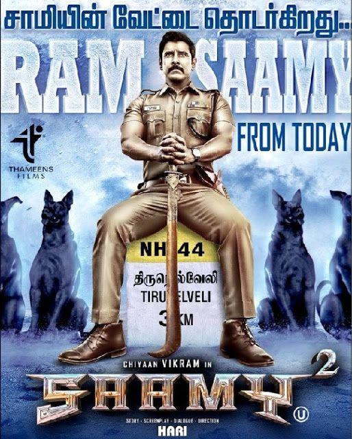 Saamy 2 2018 Tamil Hdrip Xvid Mp3 700mb Esubs Download Movies Tamil Movies Full Movies