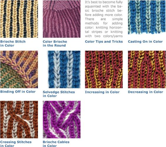 Brioche Knitting Tutorial : Brioche tutorials adding color knit one purl two