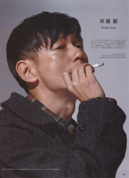 タバコを吸っている井浦新のかっこいい画像