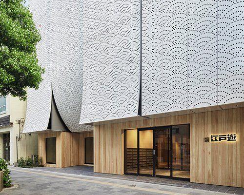 Kubo Tsushima Architects Renovates And Extends Edoyu Spa In Tokyo In 2020 Architecture Architecture Design Architect