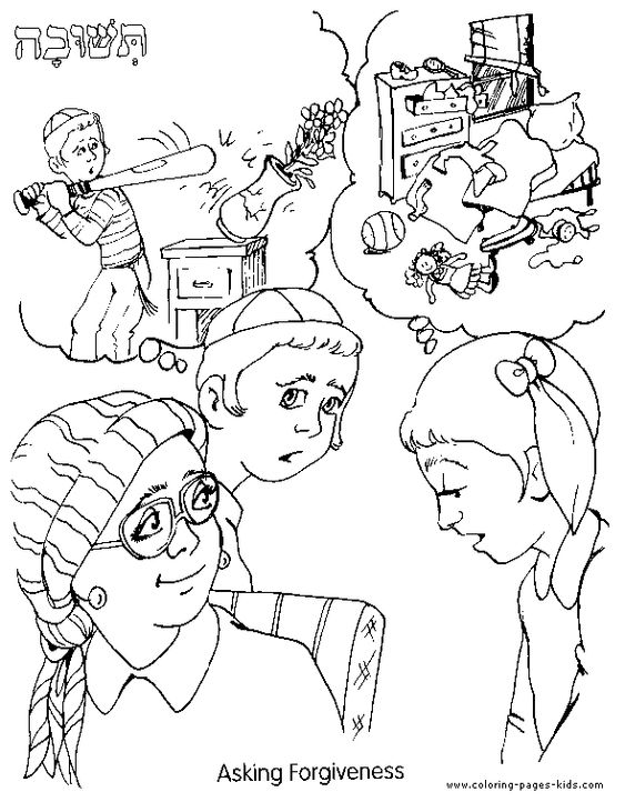 forgiveness coloring page - asking forgiveness color page jewish religious religion