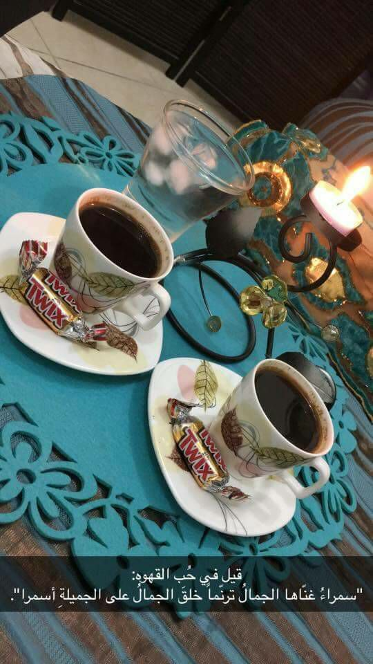 Pin By Gege Gege On For Coffee Lovers Coffee Lover Tableware Glassware