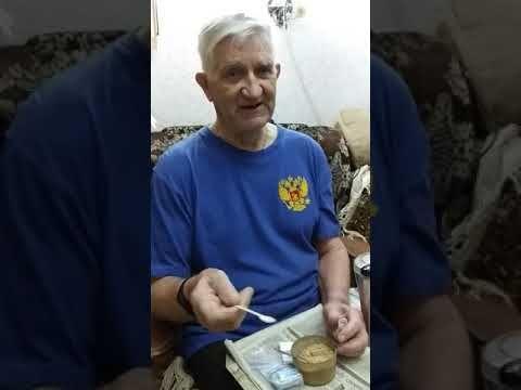 Poleznye Svojstva Kory Osiny Baranov A A Surina L N Youtube