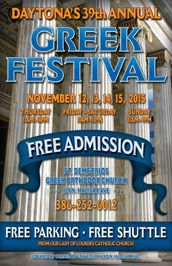 Daytona's 39th Annual Greek Festival ~ 2015 | Flagler County Family Fun