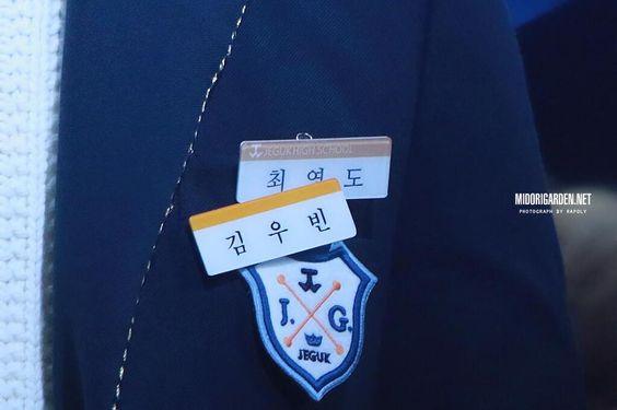 Jacket of Kim Woo Bin