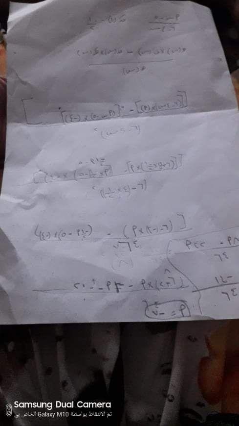 حل السؤال صحيح رياضيات ادبي Personalized Items Receipt