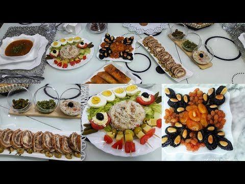 Pin On Chef Hadjar