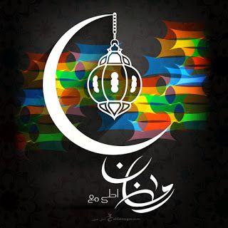 صور رمضان احلى مع اسمك 150 بوستات تهنئة رمضانية بالأسماء Ramadan Neon Signs Betty Boop