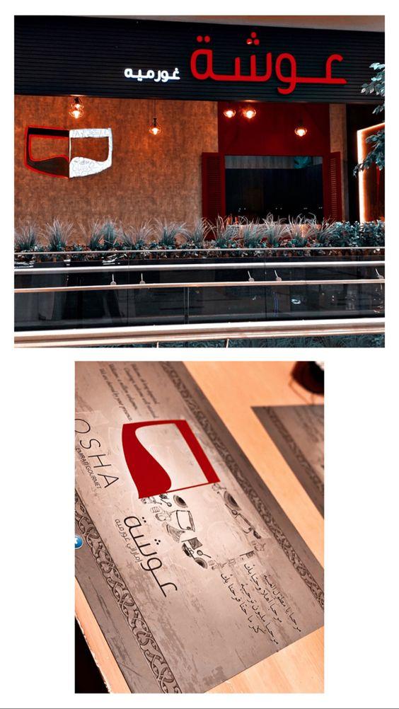 Lunch Date Company Logo Tech Company Logos Logos