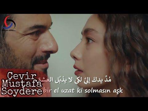 اغنية تركية حزينة مترجمة للعربية Kimbureyhan Issiz Duvarlar Youtube Incoming Call Screenshot Incoming Call