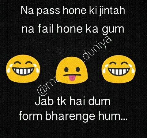 Failure Ne Funny Thoughts Funny Qoutes Funny Times