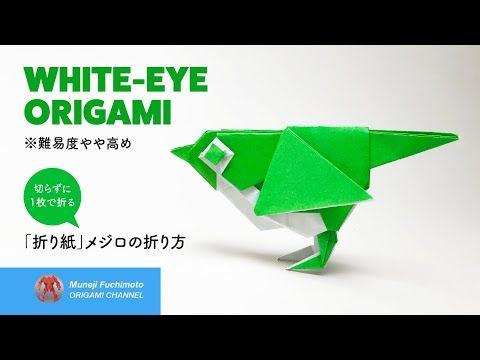 ボード Origami Animales のピン