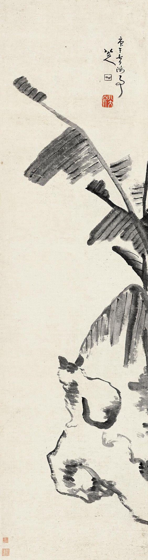 朱耷(1626-1705):