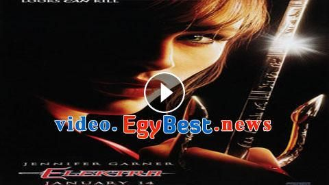 Https Video Egybest News Watch Php Vid 7e6ce90a2 Movie Posters Movies Video