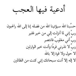 الحمد منتهاه اللهم لا On Instagram Quran Quotes Love Islamic Quotes Quran Muslim Quotes
