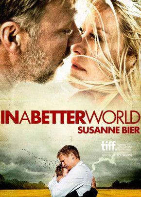 《更好的世界》