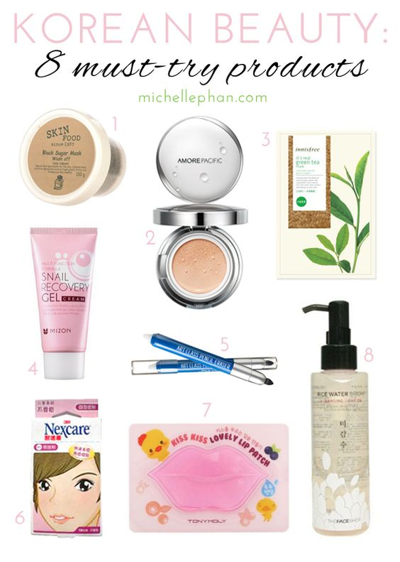 Beauty Must Haves: Korean Beauty: 8 Must-Try Products