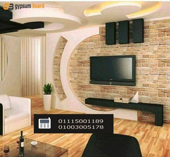 أحدث ديكور شاشات البلازما جبس بورد Modern Tv Wall Units Wall Unit Designs Tv Wall Unit