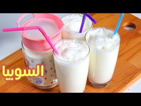 طريقة عمل عصير السوبيا