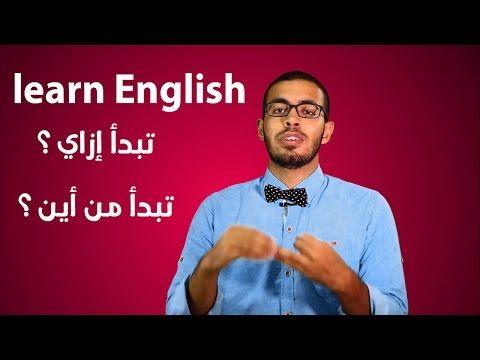 Past Simple Tense In Arabic Learn Arabic Online Learning Arabic Arabic Lessons