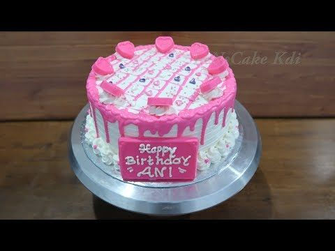 Dekorasi Kue Ulang Tahun Anak Perempuan Kue Tart Coklat Youtube Kue Kue Tart Kue Ulang Tahun