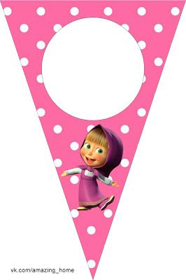 FREE Masha and the Bear Banner - Printable Banner