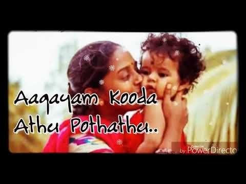 Thai Anbirke Eedethama Aagayam Kooda Athu Pothathu I Love U Amma Youtube In 2020 Youtube Channel Ideas Tamil Video Songs Romantic Love Song