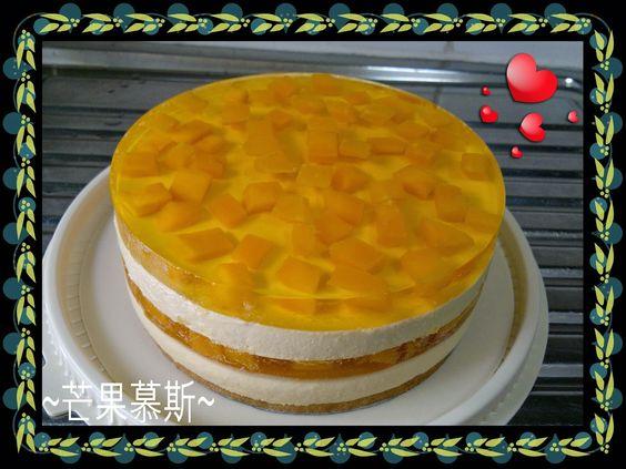 高Ling的美食工作坊: 芒果慕斯