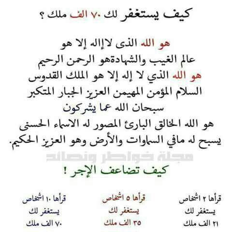 Pin On 1 Islamiyat