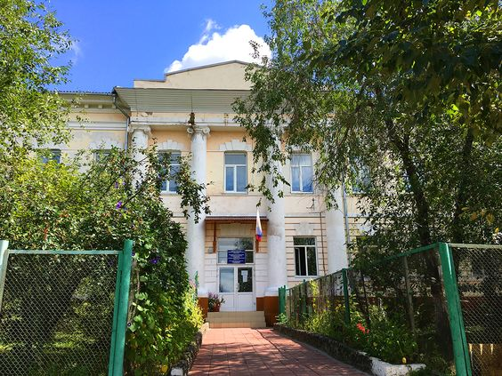 Школа на ул. Декабристов, г. Чита. Фото: Evgenia Shveda
